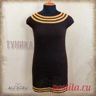 La túnica tejido por el gancho