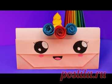 ☎Как сделать DIY Мини оригами КОШЕЛЕК ОРГАНАЙЗЕР из бумаги☎Легкие поделки самоделки☎Origami Wallet