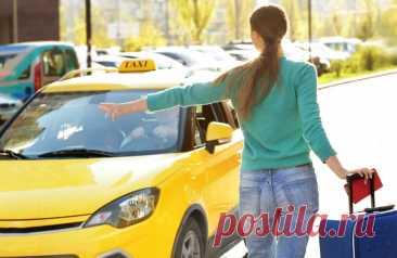 Приметы для таксистов - 22 народных поверья связанных с такси и с таксистами: