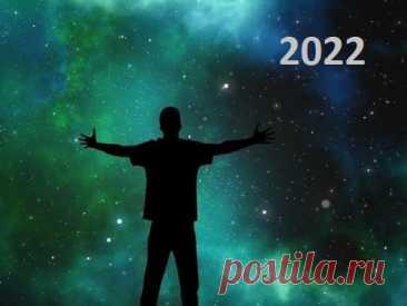 Знаки Зодиака, которых ждут перемены в2022 году Достичь успеха ивезения может каждый, однако каждый год астрологи выделяют несколько везунчиков, которым будет помогать Вселенная. В2022 году сразу несколько знаков Зодиака будут «поцелованы» судьбой, итакой шанс важно использовать для своего блага.
