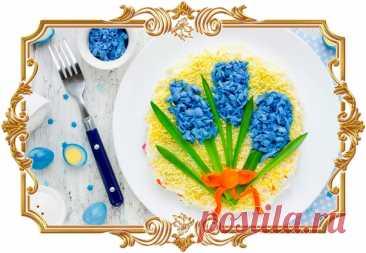 #Салат «#Букет #гиацинтов» #на #8 #Марта  Изюминка этого слоёного салата с курицей и шампиньонами — яркие цветы. Для них нужны только куриные белки и краснокочанная капуста. И никаких красителей!  Время приготовления: Показать полностью...