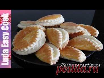 Sabroso SOCHNI o SOCHNIKI con el Requesón de la Masa dulce - SCONES COTTAGE CHEESE - BÁNH PHÔ MAI T ƯƠ I