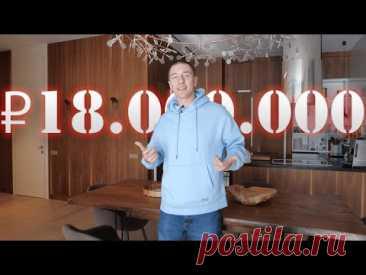 Как мы потратили 18 миллионов на ремонт квартиры.