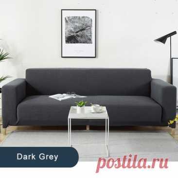 Бархатный эластичный чехол для дивана, современный водонепроницаемый чехол для мебели в гостиную, защита для 3 сидений, домашний декор   Дом и сад   АлиЭкспресс