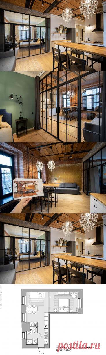 Ремонт как инвестиция: квартира 40 кв. м в Москве для сдачи в аренду, которая продаст сама себя | DIVAN.RU | Яндекс Дзен