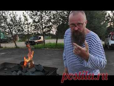 Как разжечь угли в мангале, ПРОЩЕ СПОСОБА НЕТ