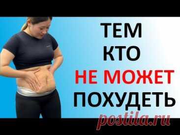 Делай ЭТИ КИТАЙСКИЕ Упражнения КАЖДЫЙ ДЕНЬ Чтобы ПОХУДЕТЬ!
