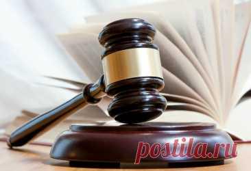 Три условия для установления судом факта, имеющего юридическое значение Чтобы установить факт, имеющий юридическое значение, обратитесь в суд и обоснуйте свое требование.Необходимые требованияСуд установит ...