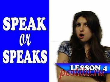 Las videoconferencias gratuitas: Inglés para los principiantes (la parte 1).