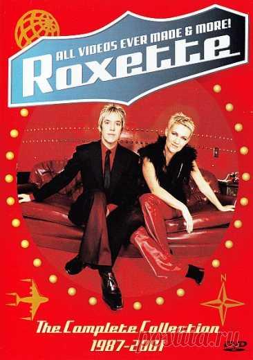 Roxette - All Videos Ever Made & More: The Complete Collection 1987-2001 (2001) DVD-9 Roxette - шведская поп-рок-группа, лидерами которой являются Пер Гессле (автор текстов песен и музыки, гитара, вокал, губная гармоника) и Мари Фредрикссон (вокал, рояль). Как и многие другие шведские музыканты, они исполняют свои песни на английском языке.Исполнитель: RoxetteАльбом: All Videos Ever