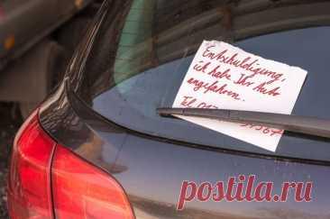 Почему опасно оставлять свой номер телефона под лобовым стеклом авто? Рассказываем, как мошенники обманывают автомобилистов, оставляющих на машинах свой номер телефона.