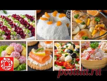7 БЫСТРЫХ Новогодних блюд. Рецепты Салатов, Закусок, Мяса и Торта. НОВОГОДНЕЕ МЕНЮ 2021.