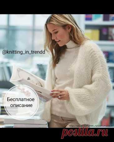 Photo by knitting_in_trendd on January 25, 2021. На изображении может находиться: 1 человек, текст.