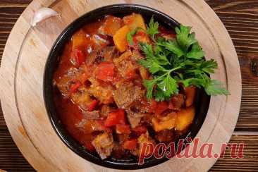 Очень вкусная говядина по-грузински