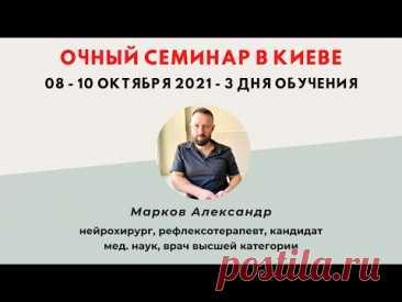 ЧУДЕСНЫЕ СОСУДЫ. ДИФФЕРЕНЦИАЛЬНАЯ ДИАГНОСТИКА. ПРИГЛАШЕНИЕ НА ОЧНЫЙ СЕМИНАР. КИТАЙСКАЯ МЕДИЦИНА - YouTube