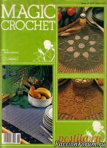 """Magic Crochet"" - Магия крючка | Вязаные крючком аксессуары"
