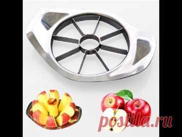 распаковка Apple Pear Cutter Slicer яблокорезка инструмент для резки яблок с алиэкспресс