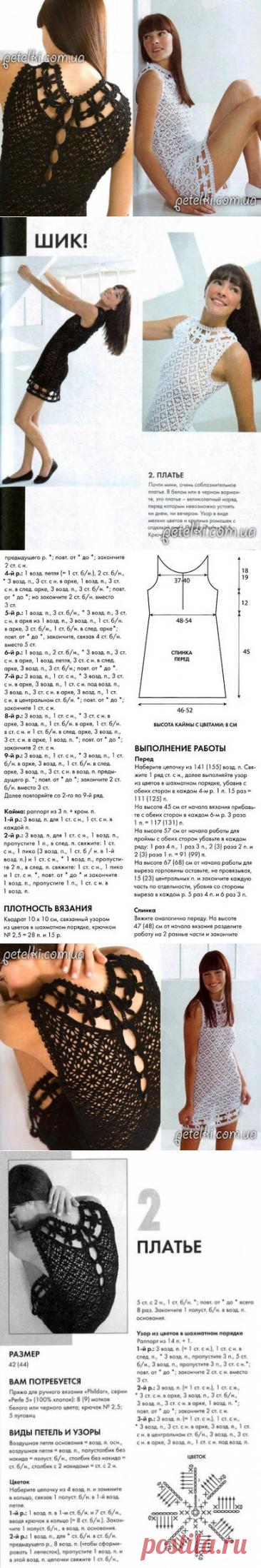 Черное и белое платье крючком от PHILDAR. Описание на русском. Схемы