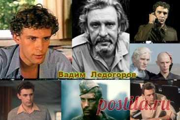 Вадим Ледогоров, 5 мая, 1957