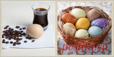 40 способов покрасить яйца к Пасхе - в картинках и примерах | МНЕ ИНТЕРЕСНО | Яндекс Дзен