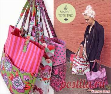 Las bolsas no es mucho... Los Patrones-modelos de las bolsas - el Club de la costura - el País de las Mamás