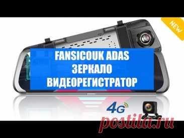 Радар видеорегистратор навигатор 3 в 1