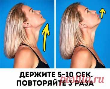 8 действенных упражнений для подтяжки овала лица | Всегда в форме!