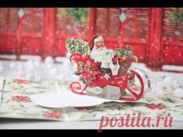Поп ап по-новогоднему Конструкция Сани/ Pop up Christmas sleigh