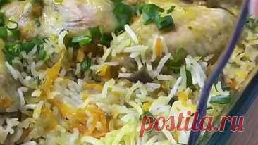Куриные крылышки с рисом в духовке! Идеальный ОБЕД!🥰👍