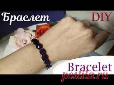 ✨ Эффектный браслет из бисера и бусин / Bracelet DIY