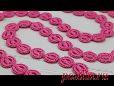 Вязание крючком ЛЕНТОЧНОЕ кружево КОЛЕЧКИ тесьма для ирландского вязания Crochet Tape Lace Tutorial