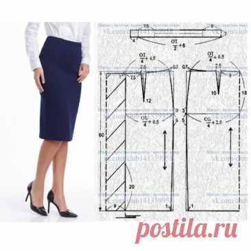 Выкройка прямой юбки #выкройкапрямойюбки #классическаяюбка #шитьпрямуююбку #модныйкрой #простыевыкройки #бесплатныевыкройки