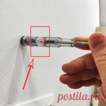 Знакомый электрик подсказал как найти скрытый кабель в стене, с помощью обычной отвертки – тестер.
