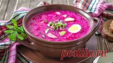Вкусно всегда, а летом особенно! 4 холодных супа со свеклой, которые станут любимыми. И еще бонус!
