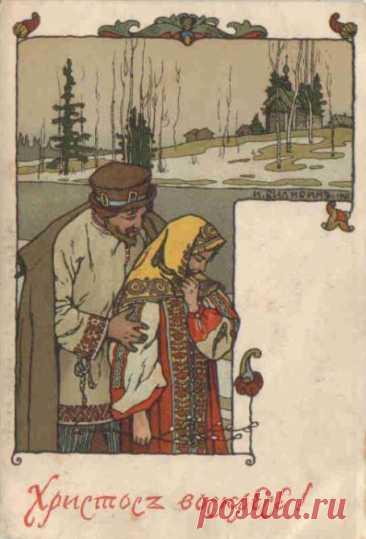 Las tarjetas de Pascua de Rusia prerrevolucionaria
