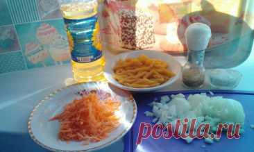 Макароны — скоростной рецепт приготовления Не надо отваривать, не надо промывать. Макароны готовятся 15-20 минут (в зависимости от сорта). Минимум продуктов: макароны, растительное масло, морковь, лук, соль и специи. Минимум продуктов: макароны, растительное масло, морковь, лук, соль и специи. Шинкуем лук, морковь натираем хоть на мелкой, хоть на крупной терке (как вам больше нравится). Макароны обжаривает на растительном масле. Макароны […] Читай дальше на сайте. Жми подробнее ➡