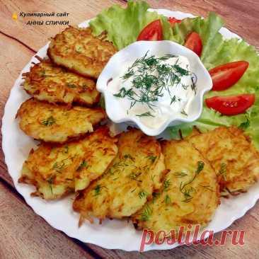 Вкусные, хрустящие драники из картошки