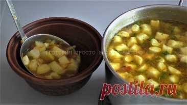 Когда мне хочется супа с клецками я делаю их по этому рецепту. Необычно и очень вкусно - LIFEbu Женский Журнал