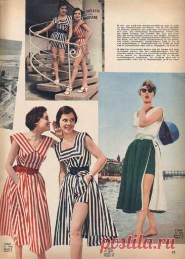 Летние женские комплекты в полоску