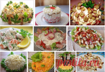 Топ-10 самых интересных и вкусных салатов
