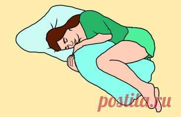 Сон с подушкой между ног, улучшает качество сна и избавляет от проблем с ногами и позвоночником Все люди разные и абсолютно у каждого человека есть своя любая поза, в которой он привык спать. Но, не все знают, что существует один очень интересный и совершенно простой способ, который способен помочь быстро расслабиться и получить максимум от естественного ночного отдыха. Большинство привыкли... Читай дальше на сайте. Жми подробнее ➡