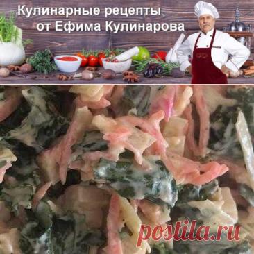 Салат пикантный   Вкусные кулинарные рецепты с фото и видео