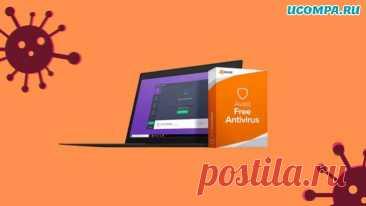 Как деинсталлировать антивирус Avast в Windows 10?