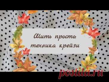 https://youtu.be/r2MredG8MV8