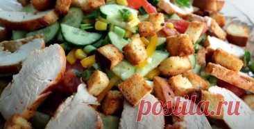 Салат Эдельвейс с Курицей Рецепт за (20) Минут Как приготовить салат Эдельвейс с курицей, овощами и сухариками. Очень вкусный и оригинальный салат с курицей и овощами.