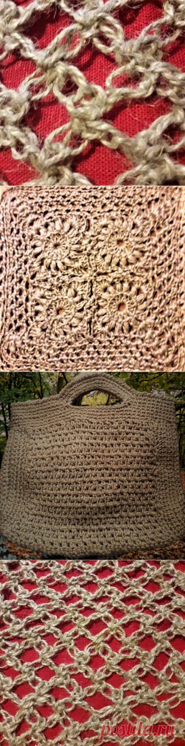 Вязание из джута. Эко-сумка, авоська и никаких полиэтиленовых пакетов | Очень занятая  пенсионерка | Яндекс Дзен