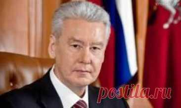 Сегодня 21 июня в 1958 году родился(ась) Сергей Собянин