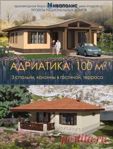 АБХАЗИЯ 85 м2 - проект одноэтажного дома 10х10 метров, с 2 спальнями, сауной