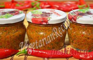 Adzhika georgiano (abjasio) presente - la receta simple de la foto y el vídeo