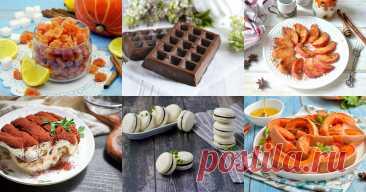 Десерты - 1470 рецептов приготовления пошагово Десерты - быстрые и простые рецепты для дома на любой вкус: отзывы, время готовки, калории, супер-поиск, личная КК